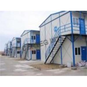 Bajo costo de  casa prefabricada moderno en China