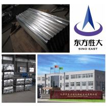 factory corrugated roofing sheet for hot sale