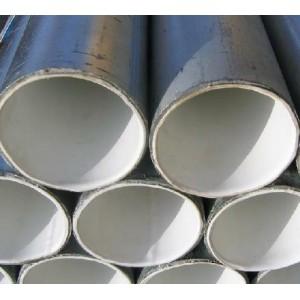 Plastico con revestimiento  de tubo acero para agua proveedor