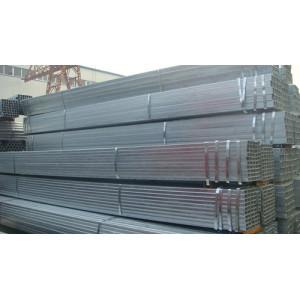 Tubos de aceros cuadrados galvanizados con buena calidad  y precio competitivo