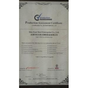 BV Certificado !!Tubos de aceros cuadrados con costura