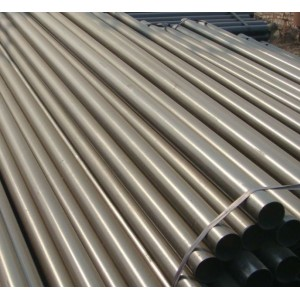 seamless pipe st44