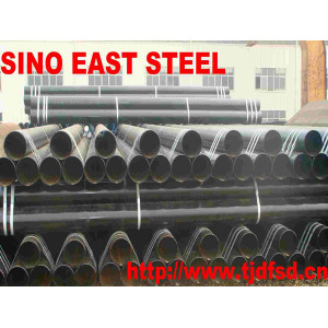 China API drill pipe