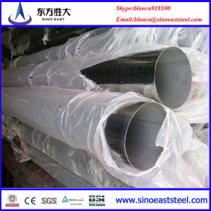 GB 309S/2B stainless steel cold rolled pipe