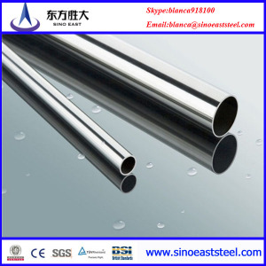 cold rolled stainless steel