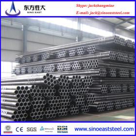 Sch40 seamless steel pipe