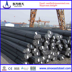 cheap price deformed steel bar BS4449