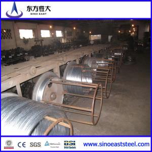Alambre de acero galvanizado de blindaje del cable