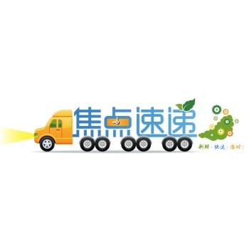 """深圳礼品展20年,中国制造网携手""""千万众享""""同舟共济"""