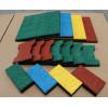Multi Purpose EPDM Rubber Tile