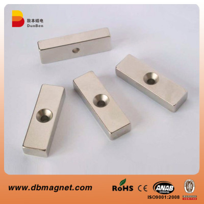 Sintered NdFeB Magnets with holes