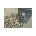 كربيد الكالسيوم 7-15 مم