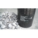 كربيد الكالسيوم 50-80 مم