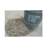كربيد الكالسيوم (CaC2) 15-25 مم