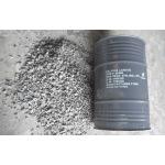 كربيد الكالسيوم (CaC2) 4-25 مم