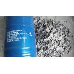 كربيد الكالسيوم (CaC2) 25-50 ملم