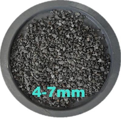 كربيد الكالسيوم (حجم :4-7MM)