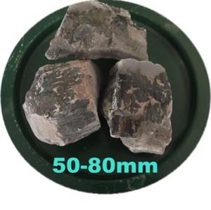 كربيد الكالسيوم (حجم :50-80mm)