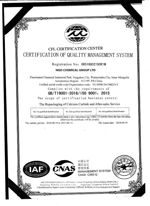 What's offical Certificate of your NGO chemical Group Ltd?