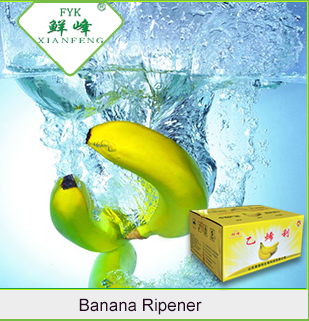 banana ripener