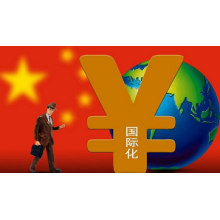 Cao Yuanzheng: The Belt and Road construction will become the new opportunity for the internationalization of RMB
