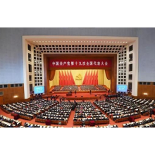 Xi delivers report to 19th CPC National Congress