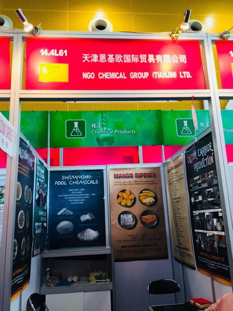 We was in Canton Fair at 15-19,Apr in 2019