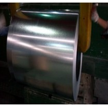 Galvanized Steel coil Z100