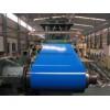 JIS G3312 color coated steel coil