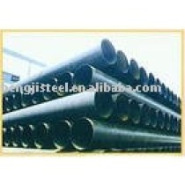 SELL CARBON STEEL PIPE API 5L PSL2