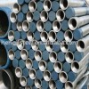 sell the galvanized pipe