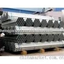 selling good galvanized steel pipe