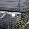 sell rectangular steel pipe