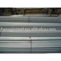 ASTM HDG steel pipe/GI pipe
