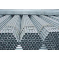 ERW pipe (manufacturer)