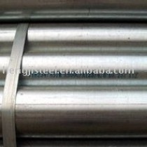 GI pipe of low price
