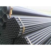 black steel tube of low price