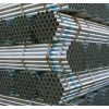 Good quality ERW steel pipe thin wall