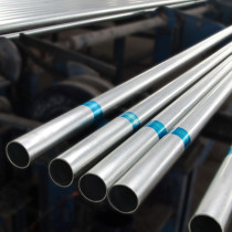erw steel pipes of lowest price