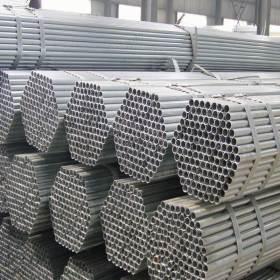 ERW galvanized steel pipe/tube