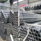 Tubería de acero pre-galvanizado