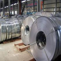 galvanized steel strip/coil