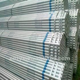 Galvanized water pipe / tube