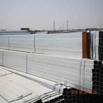 ERW galvanized rectangular &square steel pipe