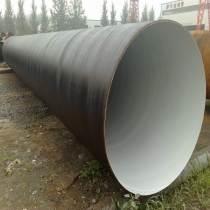 Big diameter Spiral steel pipe/tube
