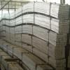High Quality Steel Standard Flat Sizes