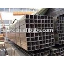 square tube /square steel pipe