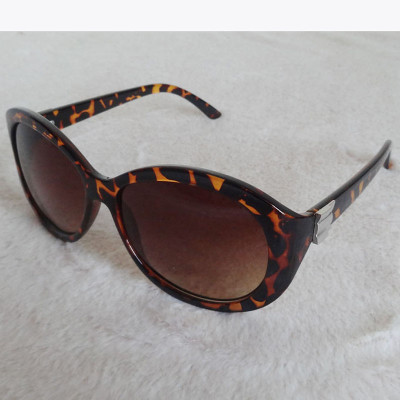Leopard Women's Sunglasses