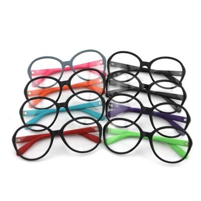 Free Shipping Cute Retro Non-mainstream For Tide Men And Women Sunglasses