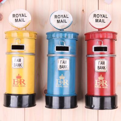 Iron Mailslot Piggy Bank Tri-color Optional